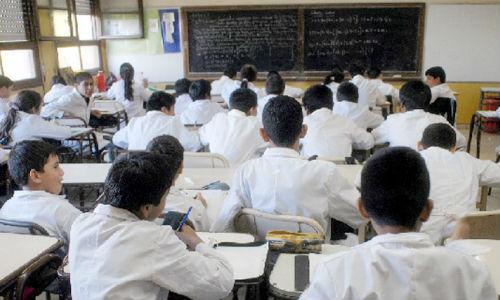 La Educación Pública