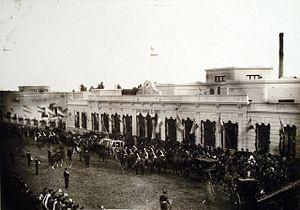 Inauguracion_de_Escuela_Graduada_de_Varones_(1-07-1884)