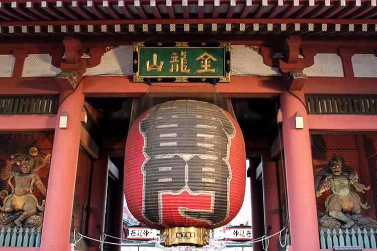 Japón, el nuevo destino turístico mas solicitado